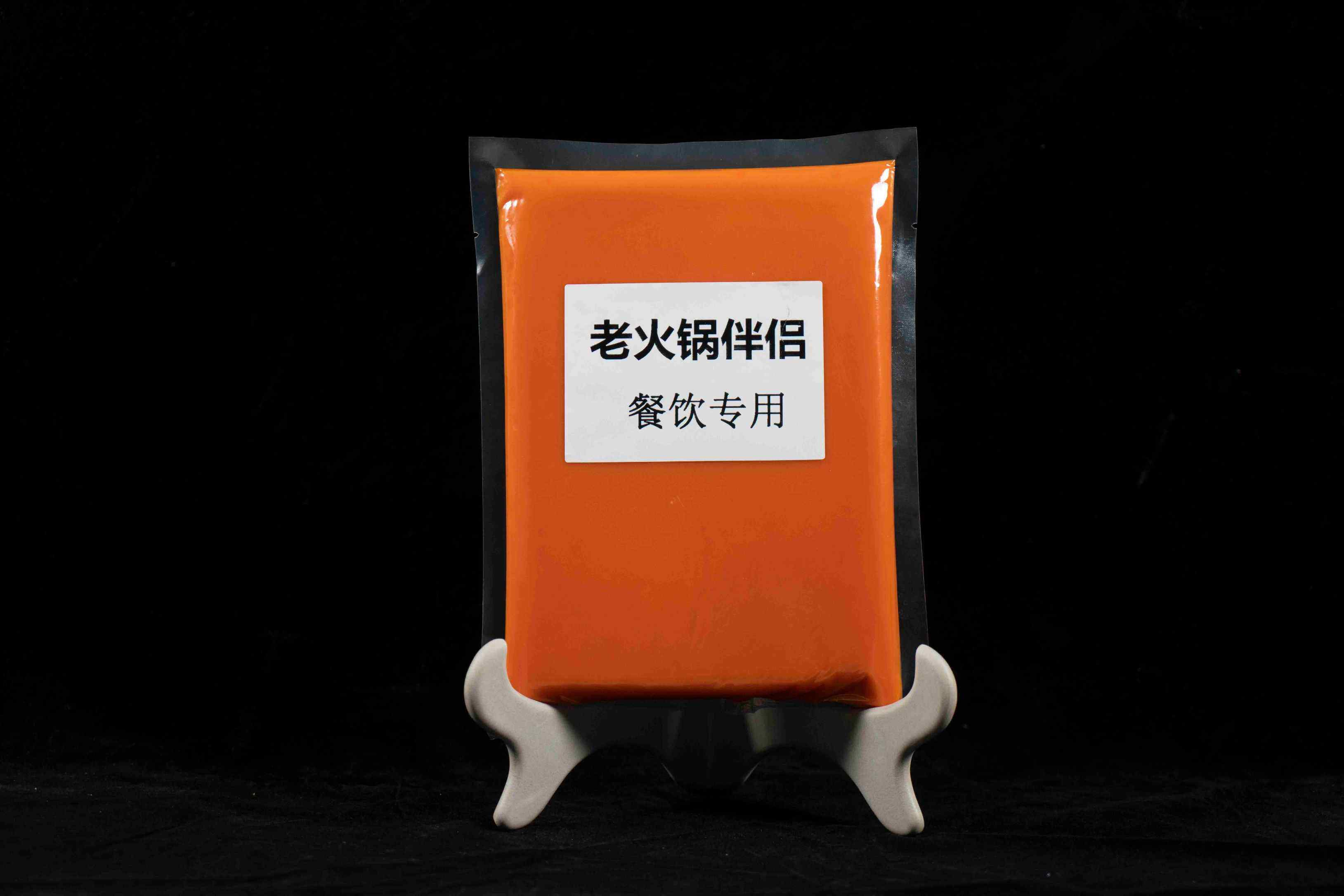 【定制油】重庆老火锅底料专用红油