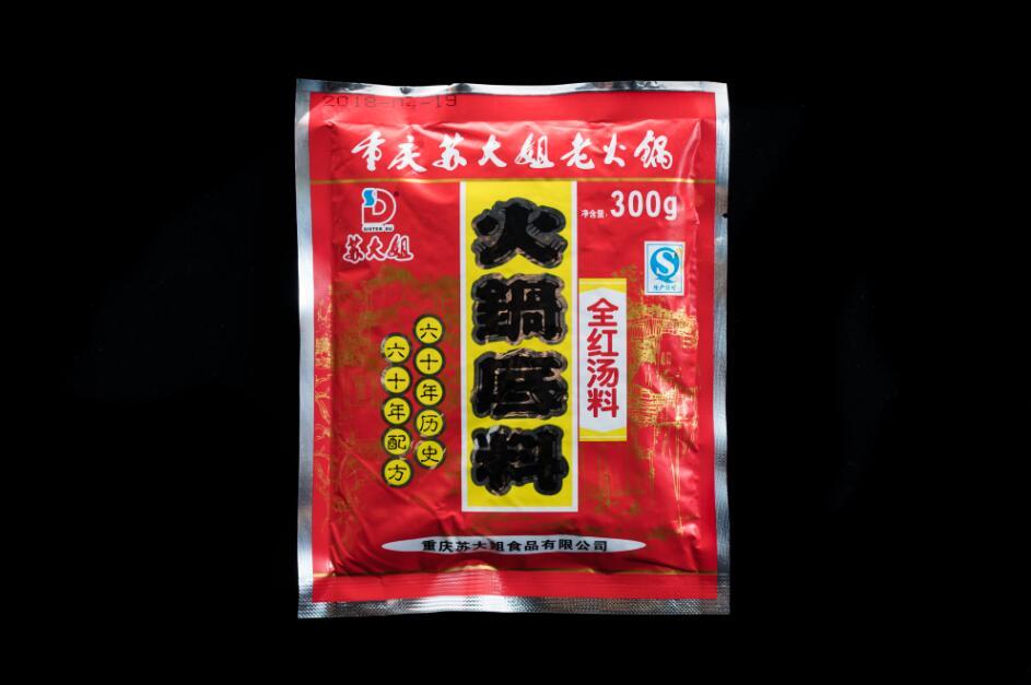 火锅底料(全红汤)