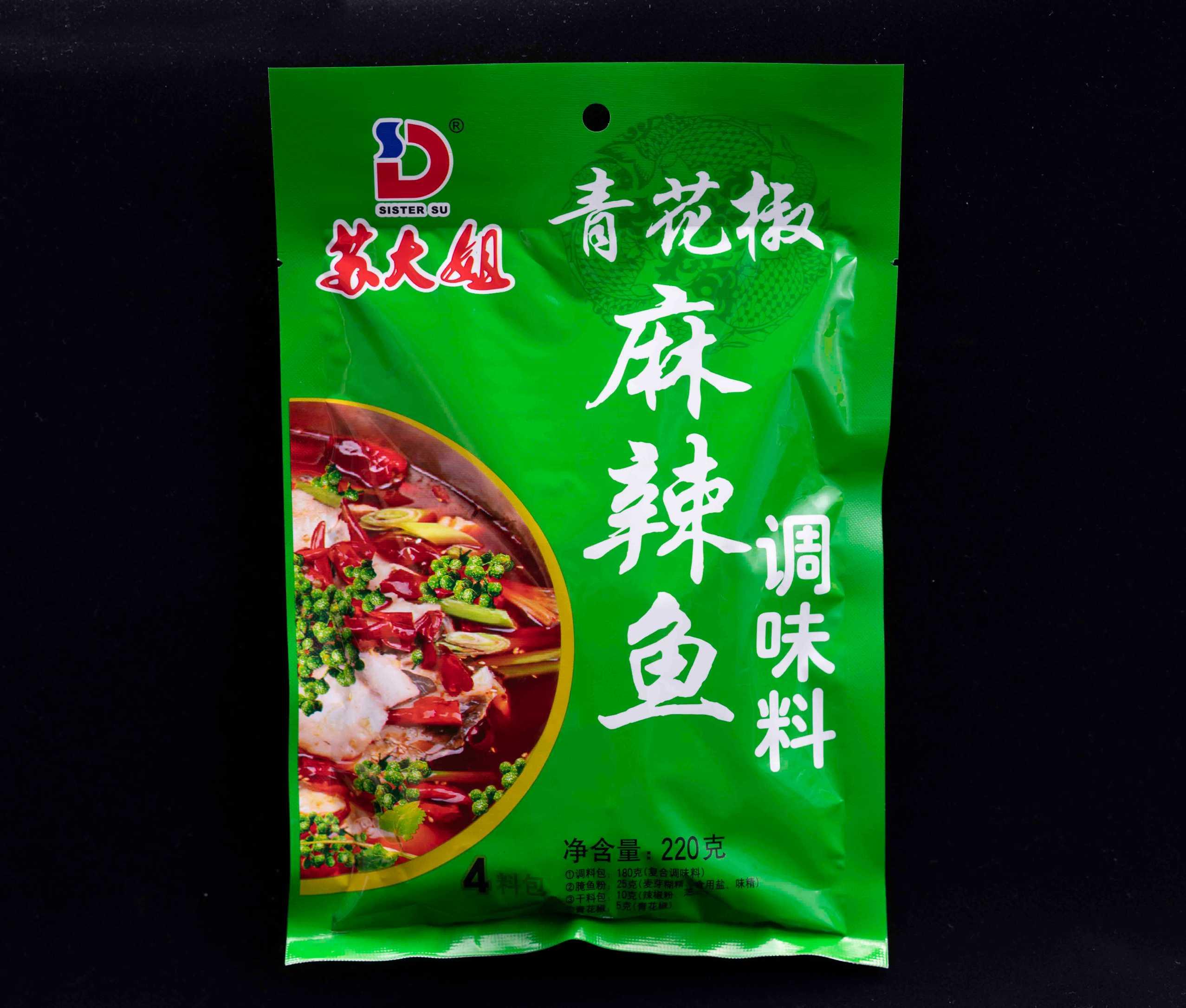 青花椒麻辣鱼调味料