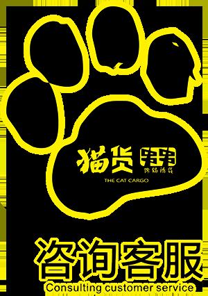 重庆猫货-鼎久红火锅底料